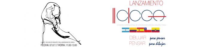 II CICGA 2017 - Lanzamiento